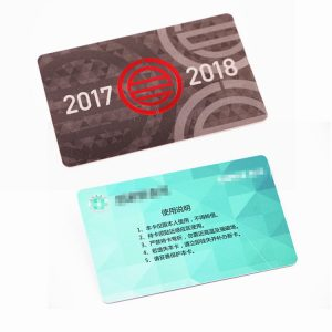 125KHz RFID smart ID Card EM4305 Program Access Control Card