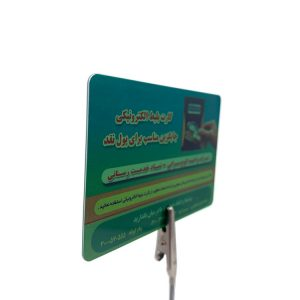 ISO18000-6 EPC Long Range H3/M4 UHF RFID Smart Card