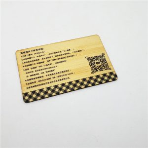 RFID Wooden Card With Custom Logo And Mifare 1k Vingcard Chip