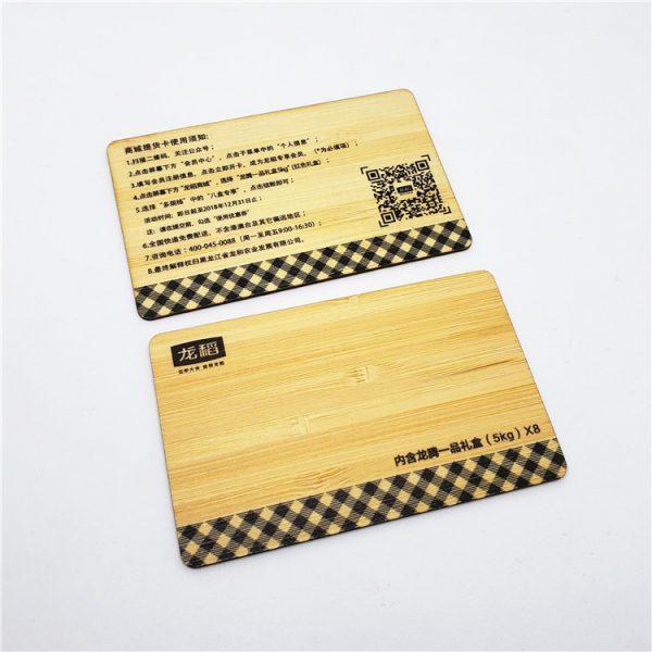 HE UHF WOOD CARD