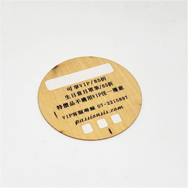 tk4100 wood card