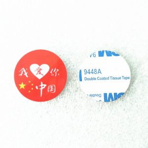 13.56mhz Anti Metal NFC token Tag Hard RFID MF Classic 1k 4k coin tag