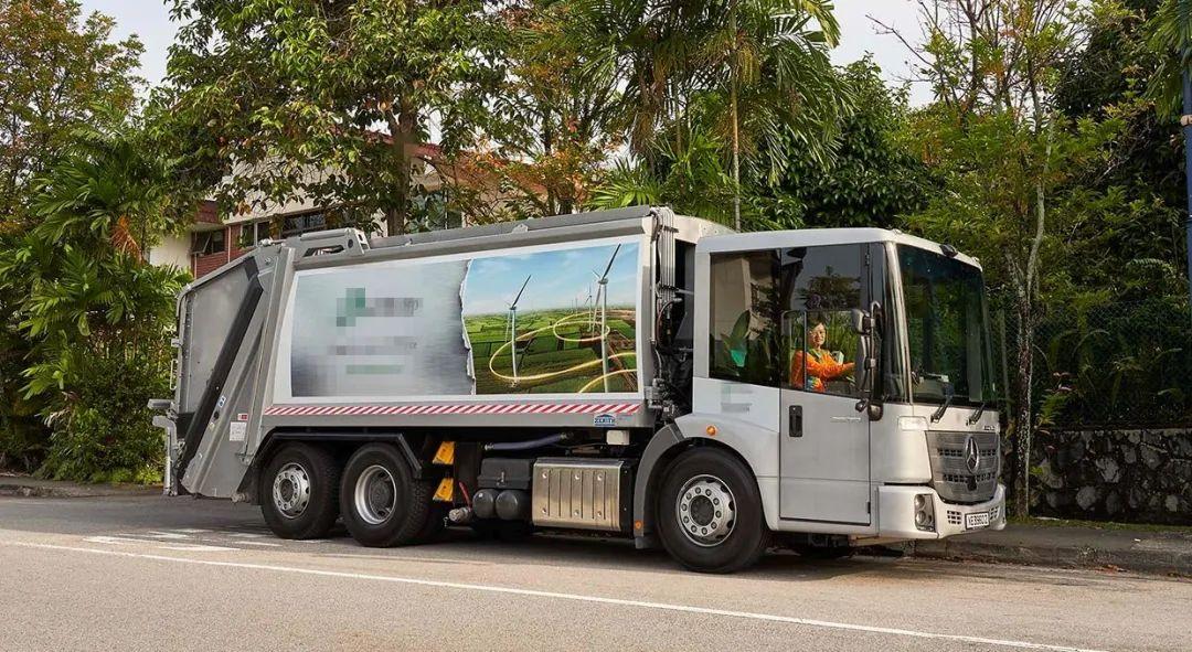 manage waste resources